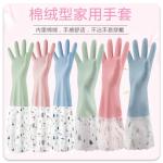 دستکش ظرفشویی   مدل : ساق بلند