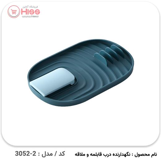 نگهدارنده درب قابلمه و ملاقه مدل رومیزی